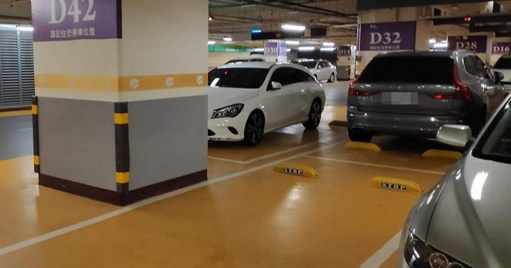 最狂社區管委會!住戶有車位權狀竟還被要求抽籤,理由是有其他住戶沒車位?