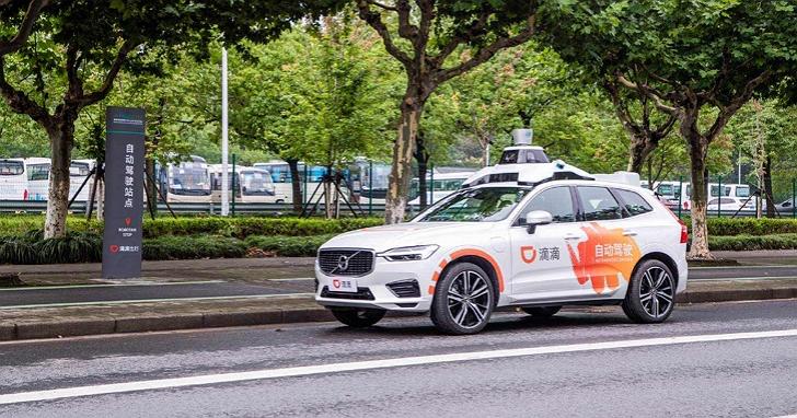 上海開放「沒有司機」的網約車上線,滴滴Level 4自駕車載客上路、可能比「有司機」網約車更安全