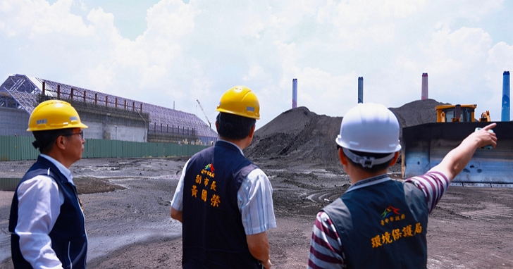 台中市槓上中火投煤發電後「全國發電量最大」,表示持續蒐證將重罰法辦