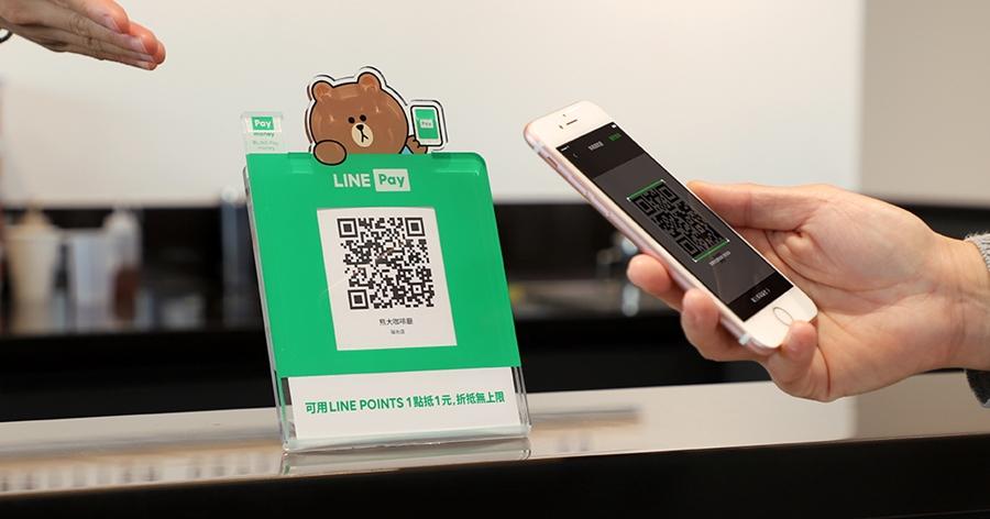 LINE Pay 振興三倍券加碼優惠,累積消費滿 3,000 送 400 點數回饋