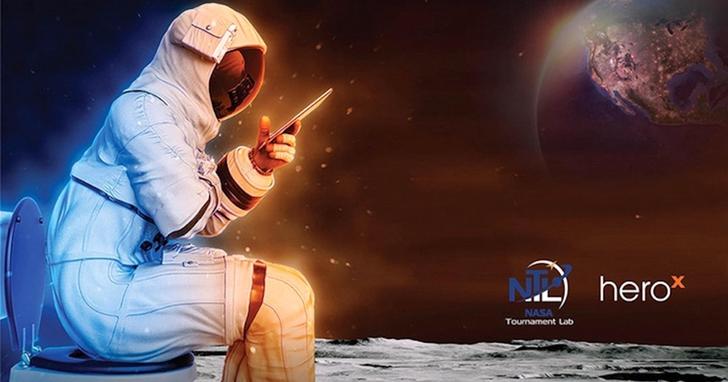 NASA懸賞三萬五千美元,徵求一個能讓太空人在月球大便的馬桶