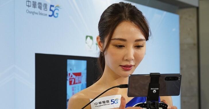 前進5G新世代》5G網路與4G相比,有何優點與缺點?