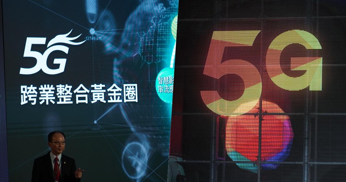 中華電信、遠傳電信、台哥大 5G 資費比較:非5G吃到飽有哪些異同?一圖比較各家5G吃到飽差異