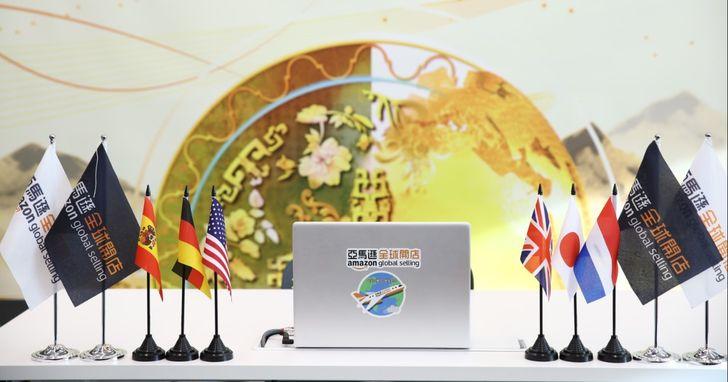 後疫情時代,亞馬遜全球開店分享跨境電商三趨勢