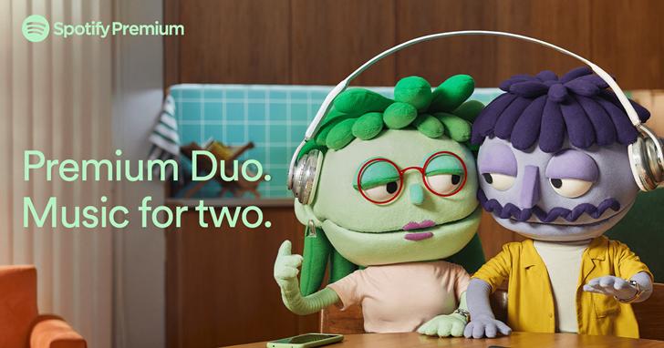 單身狗不要看!Spotify 推出全新「Premium Duo」訂閱計畫:雙人共享只要月付 198 元