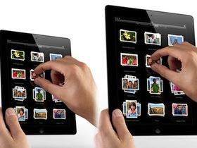 7.85吋 iPad mini,拿在手上的感覺會是怎樣?