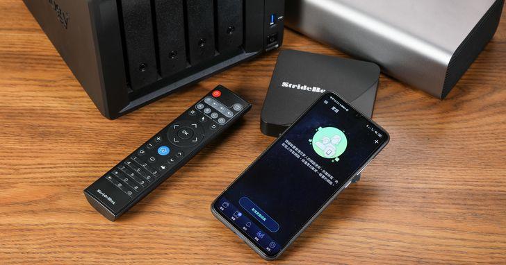 路由器進階實用技巧:如何在家中網路建立共享資料夾?分享電腦中的影片及音樂在電視播放
