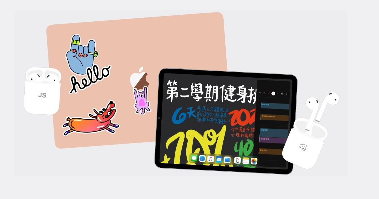蘋果教育優惠 Back to School 2020 台灣正式開跑!加送 AirPods 耳機、更可升級 AirPods Pro