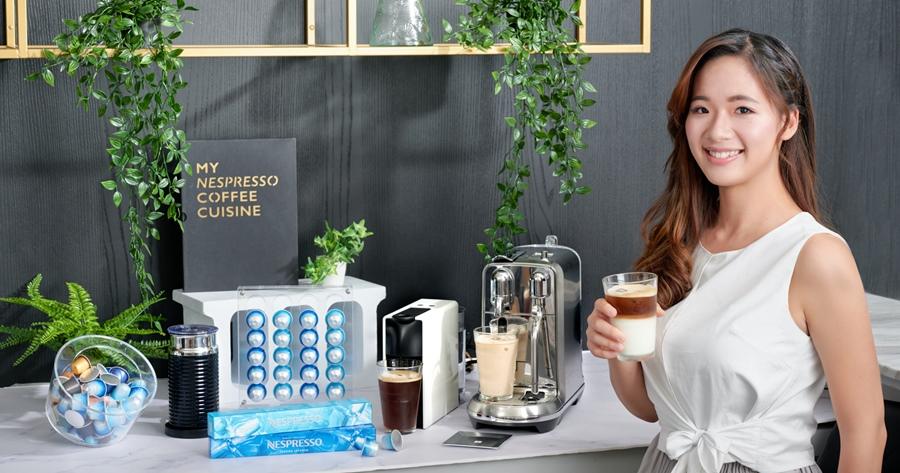 Nespresso 推父親節咖啡機優惠 3300 元起,另有夏季限定咖啡膠囊