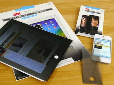 裝上 3M 防偷窺保護貼,iPhone、iPad 不怕被偷看