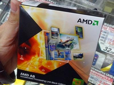 AMD A8-3870K 的驚奇,高手超上 5.9GHz