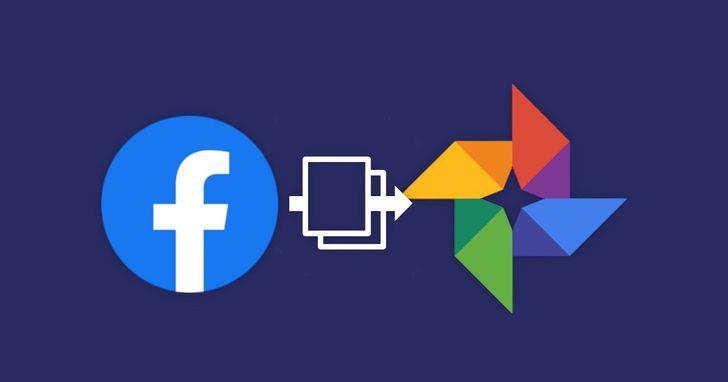 擔心Facebook 照片無故消失?如何把 Facebook 照片自動備份到 Google 相簿?