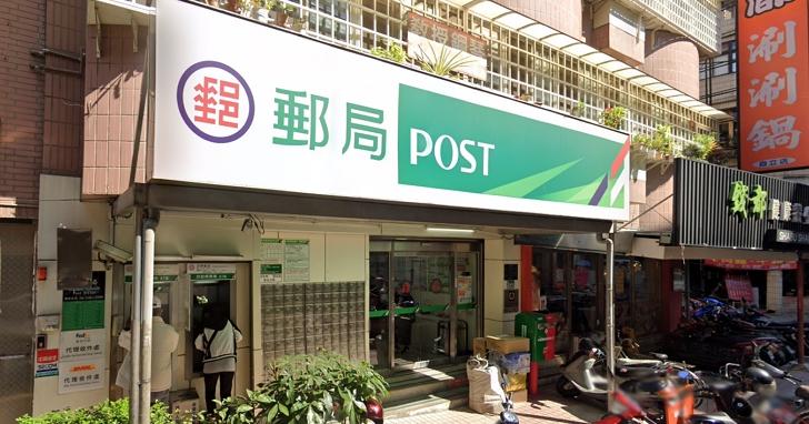 中華郵政13日早上9點起開放電話、網路預約三倍券購券,客服電話擠爆忙線中