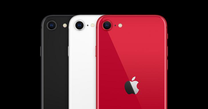 比 iPhone SE 更便宜?傳 Apple 可能推出起價僅 6,000 元的低成本手機