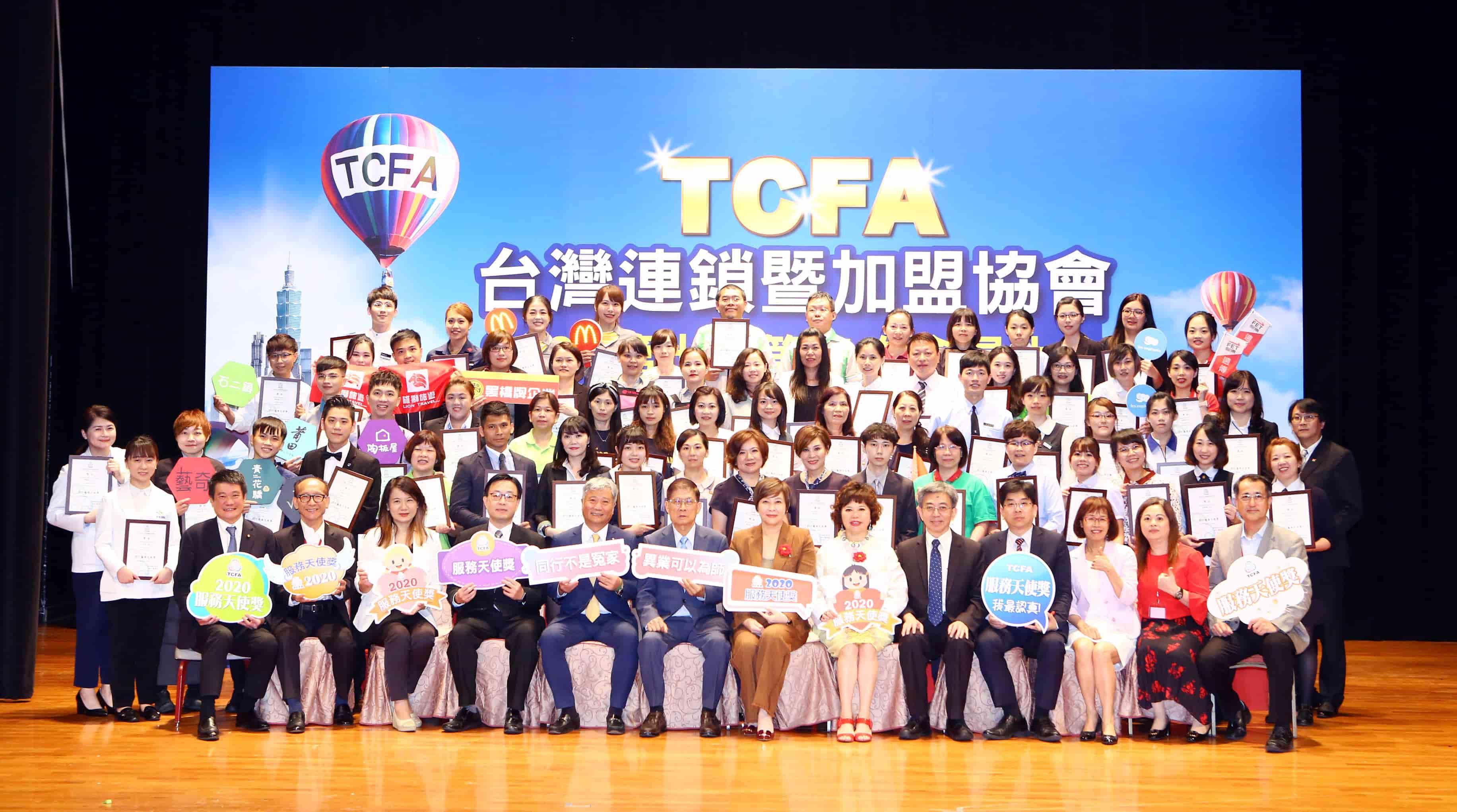 以消費者體驗為中心 做有溫度的感動服務 歐德傢俱、優渥實木 獲2020「TCFA服務天使獎」肯定
