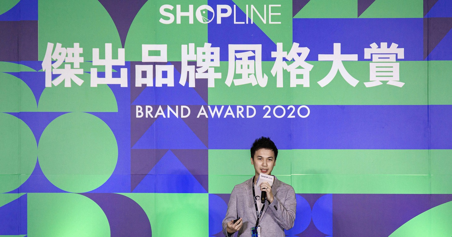 SHOPLINE 2020 傑出品牌風格大賞登場 ,破千品牌角逐!品牌風格、自有官網、出海跨境成三大電商關鍵字