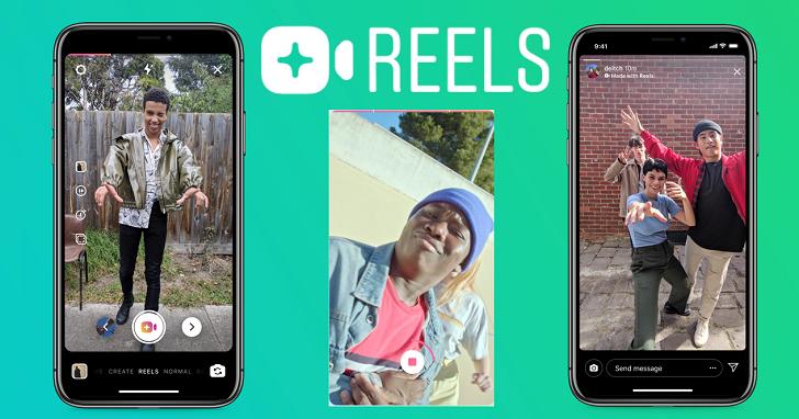Instagram 版「抖音」即將登場,Reels 短影片讓用戶搭配音樂搖起來