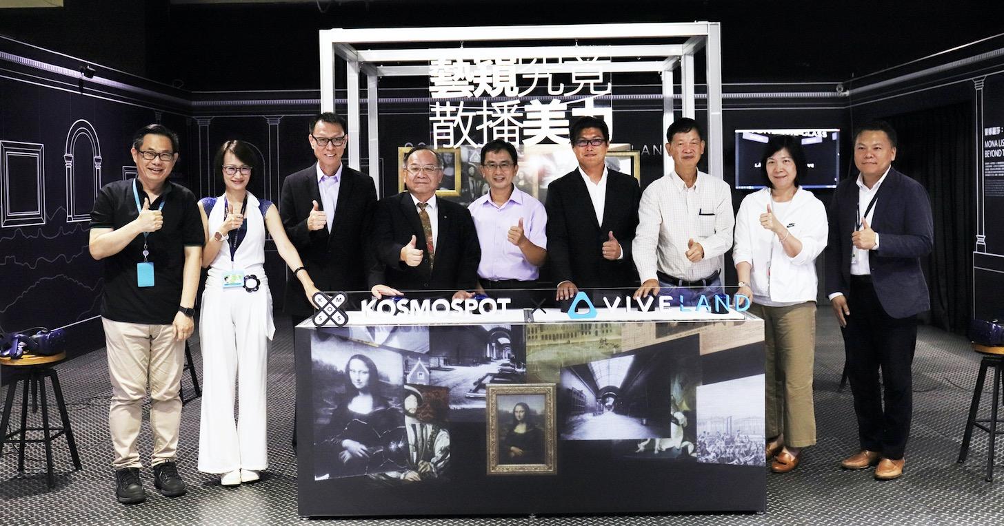 不出國也能造訪羅浮宮!高市經發局聯手HTC 於高雄首次展出《蒙娜麗莎》,讓您享受國際級藝術教育饗宴