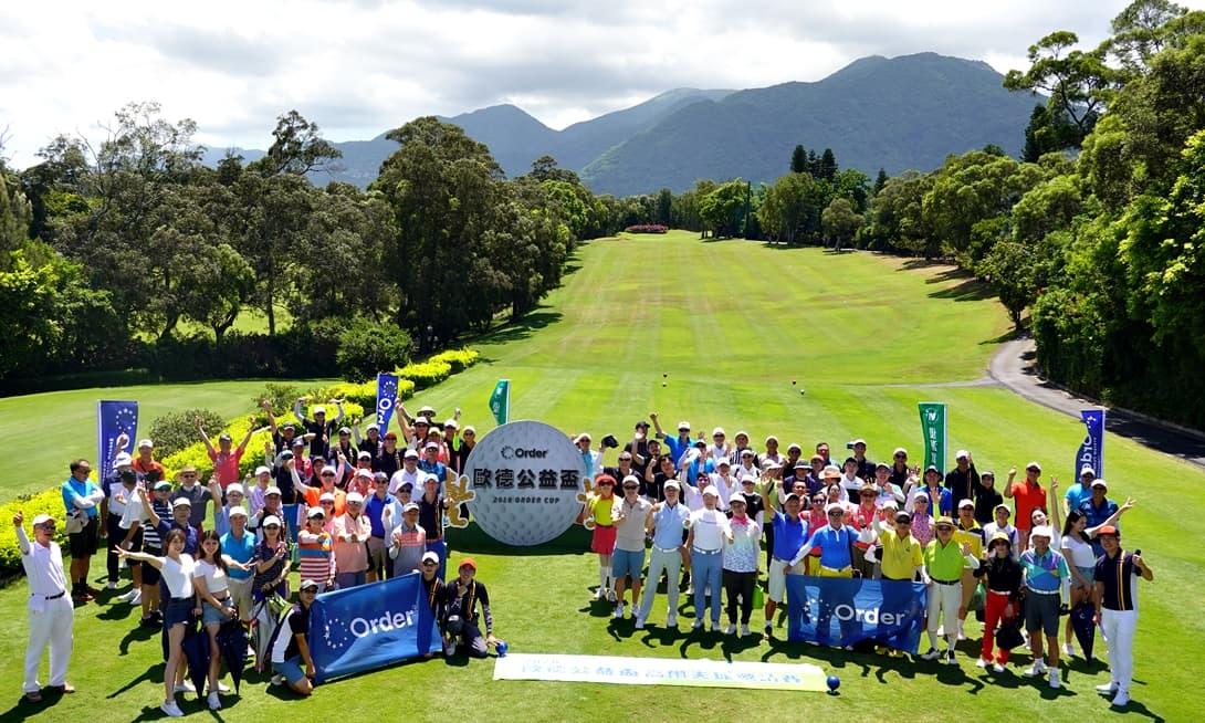 2020歐德公益盃高爾夫球邀請賽 揮動愛心一起來 歐德集團攜肯納自閉症基金會  給成年的肯納孩子安心的養護生活
