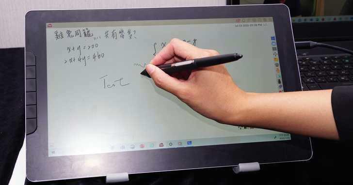 ViewSonic 發表 163 吋 LED 顯示器、WoodPad Paper、myViewBoard 多項數位教學解決方案