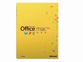 Office for Mac 2011現在買就抽精品好禮