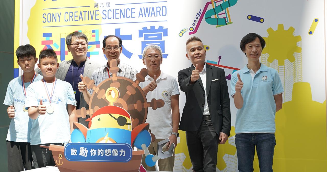 結合力學科學知識 第八屆索尼創意科學大賞成果展北高巡展中
