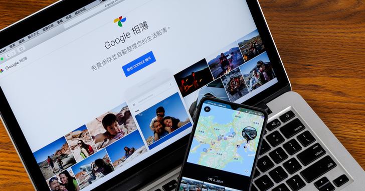 Google 相簿改版新功能一次看完:地圖檢視模式、更直覺的搜尋介面