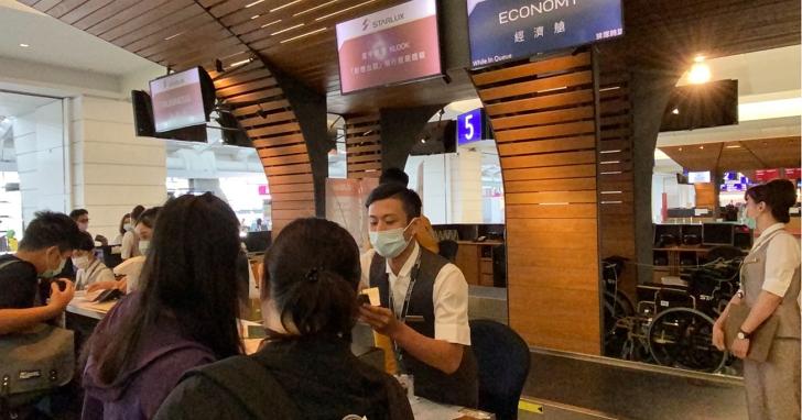 「偽出國」被當成真出國,旅客下機後赴診所看醫竟然因為有出境紀錄遭拒