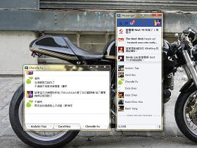 Facebook Messenger Windows 專用即時通動手玩