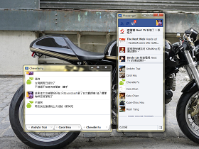 Facebook Messenger Windows 專用即時通動手玩