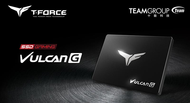 十銓科技推出T-FORCE VULCAN G 電競固態硬碟  效能躍進 暢快體驗