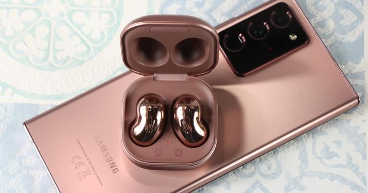 三星 Galaxy Buds Live 開箱評測:仙豆造型、銅金質感,6 千元有找的 ANC 降噪真無線耳機
