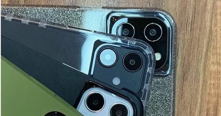 iPhone 12全系列外型曝光,厚度比iPhone 4更薄、手機殼已經上市