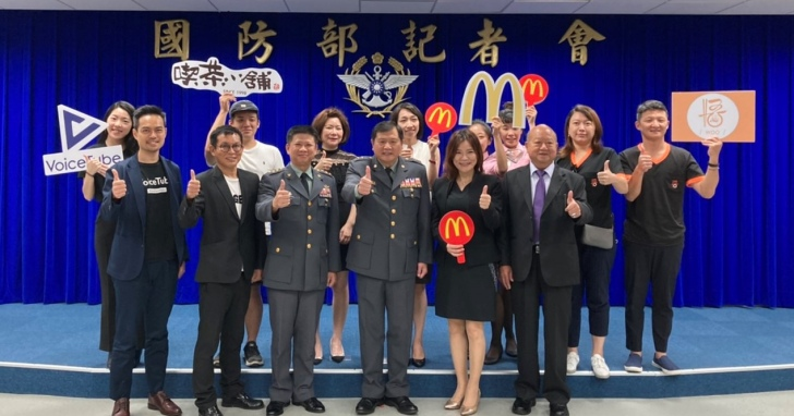 VoiceTube 攜手國防部提供國軍免費學習專案,歡慶九三軍人節