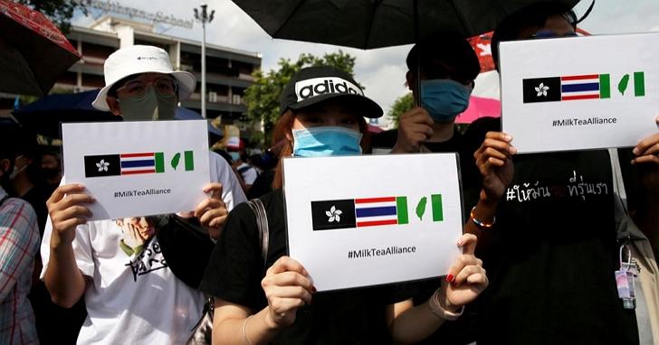 「奶茶聯盟」重出江湖,譴責中國湄公河築壩攔水並支持泰國爭取民主