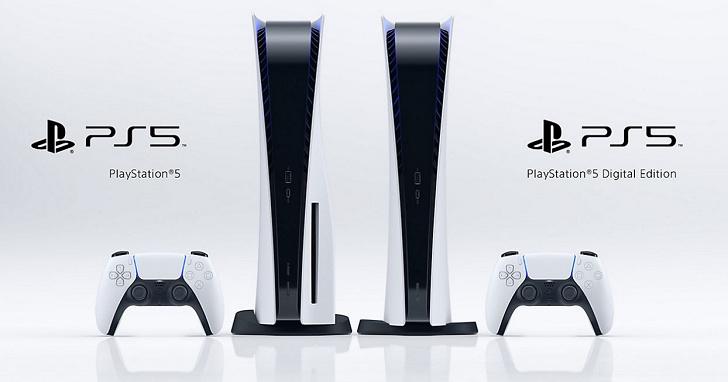 PS5 預購登記頁面開放,但收到邀請函卻不代表一定能買到主機