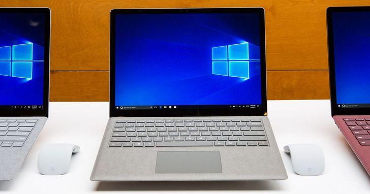 Windows 10 個人化設定,桌面新增「我的電腦」與「控制台」
