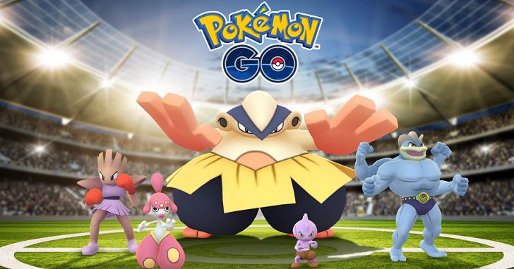 《Pokémon GO》將不再支援 iOS 11 與 iPhone 6,老霞老智記得升級手機