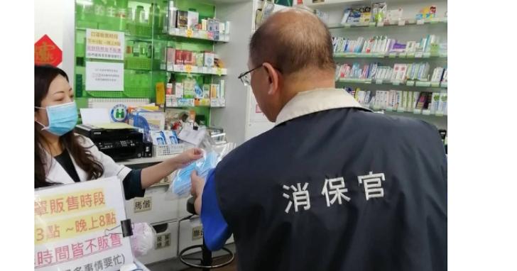 「國家隊」口罩廠加利科技成內鬼,進口337萬片中國製口罩混充國家隊口罩銷售