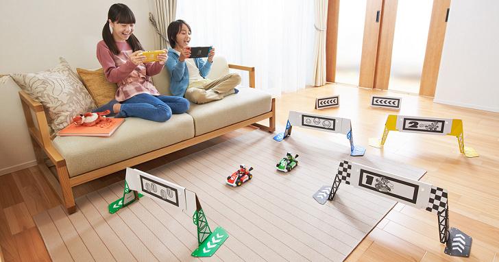 把家中客廳變成《瑪利歐賽車》競技場,任天堂 Switch 新配件讓人超想要!