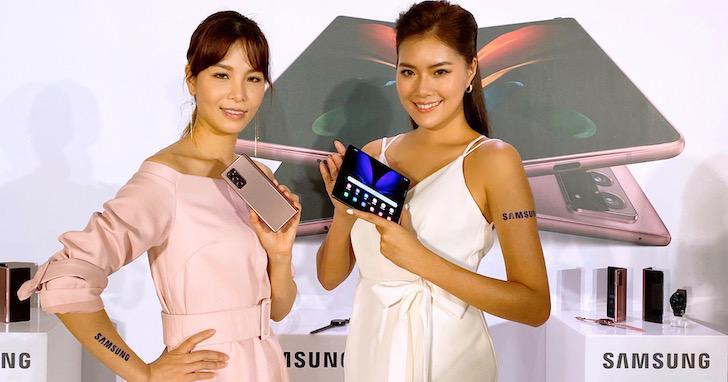 三星攜手星宇航空發布 Galaxy Z Fold 2 預購,售價 71,888 元、9 月 25 日上市