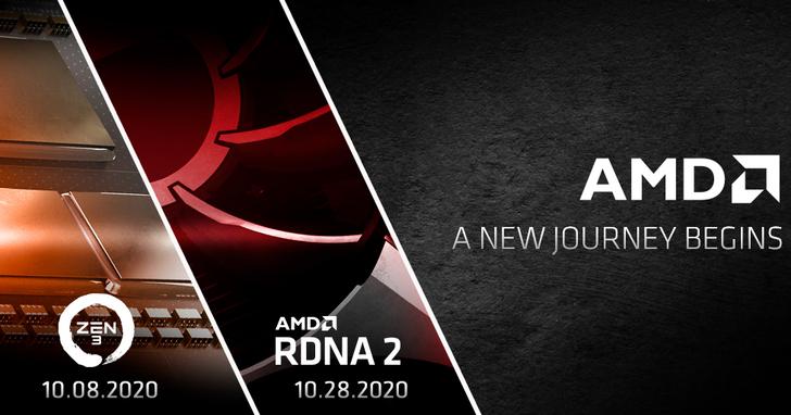 AMD 尬廣跟上,10/8 Zen 3、10/28 RDNA 2 發表會日期確定!