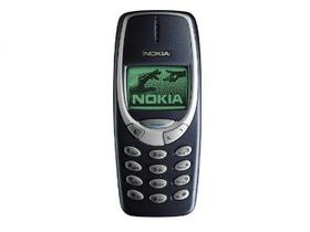 在iPhone之前攻佔口袋的產品:B.B.call、Walkman、Game Boy