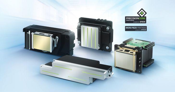 Epson開賣商用及工業用噴頭,推升產業創新「印」實力