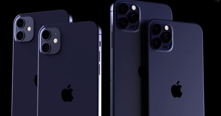 5.4吋版iPhone 12可能將被命名為「iPhone 12 mini」