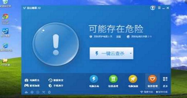 安裝「金山毒霸」被強迫贈送另外兩套軟體,中國大學生一狀告上法院竟告贏了
