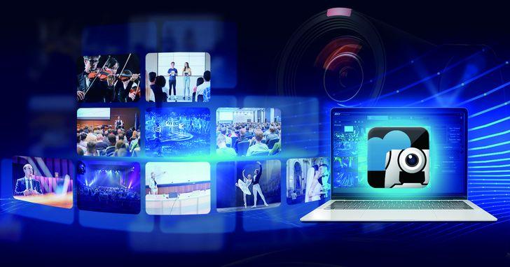 圓展推出全新AVer PTZ Management軟體,輕鬆管理專業影音攝影機