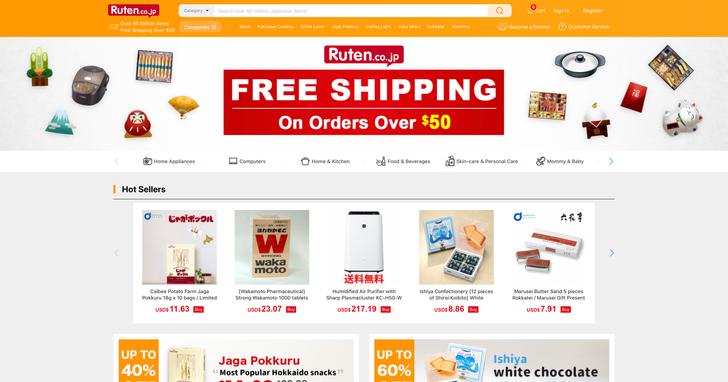 日本露天全球網站正式上線,購物滿50美金免運直送13國
