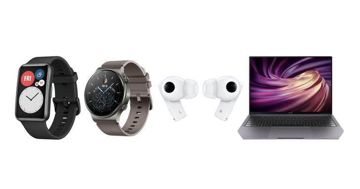 HUAWEI筆電、手錶、耳機新品登場,WATCH GT 2 Pro運動款加贈無線充電板限定價9,490元