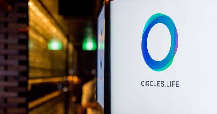 「Circles.Life 無框行動」憑終生免綁約、百秒申辦獲消費者青睞